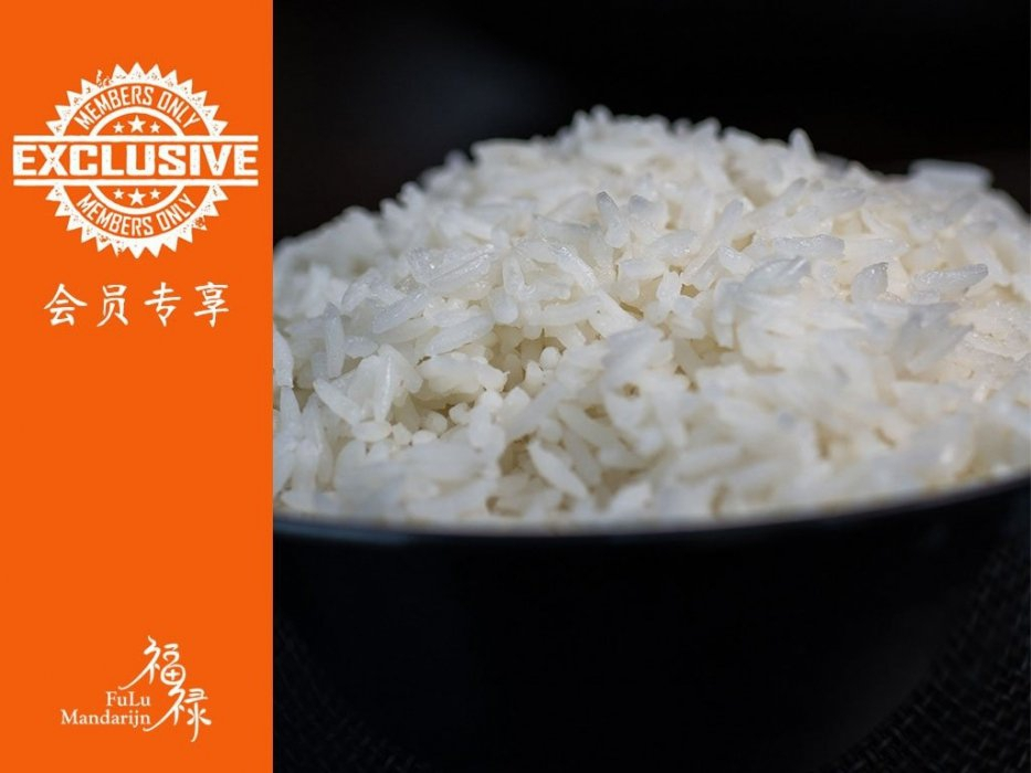 #302m Steamed white rice