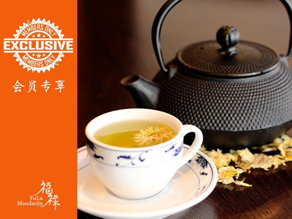 420bm-chrysanthemum-tea(1).jpg