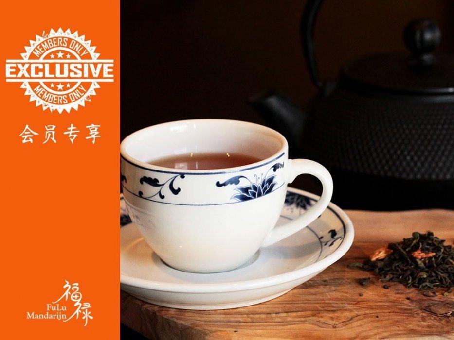 #420m Jasmine Tea